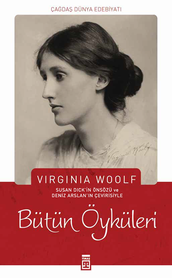 virginia woolf essay on biography Virginia woolf bibliography virginia woolf published three books which she gave the subtitle a biography the death of the moth and other essays (1942) the.