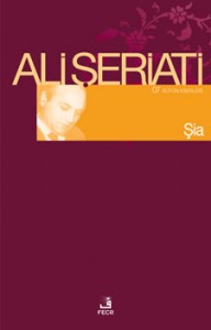 Ali Şeriati Şia e-kitap