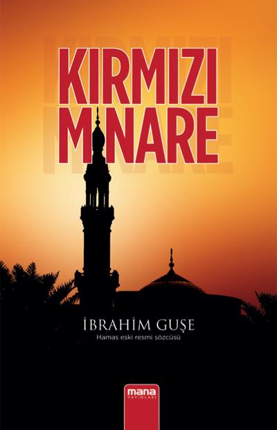 İbrahim Guşe Kırmızı Minare e-kitap