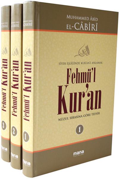 Fehmü'l Kur'an
